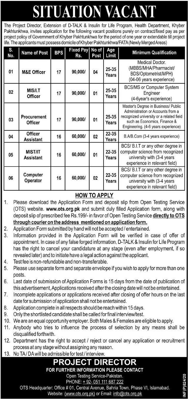 Office Assistant (BPS-16)